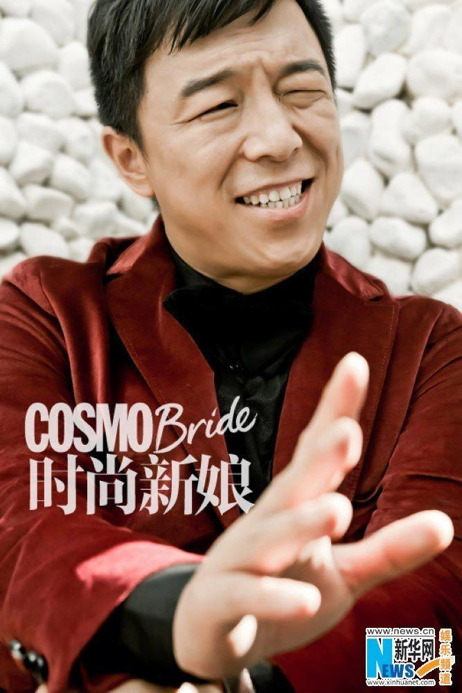 Huang Bo Chiling Lin Huang Bo Cover COSMO Bride Chinese Films