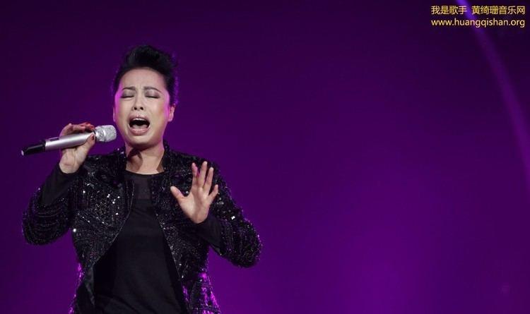 Huang Qishan Cant Leave You by Huang Qishan and Liu Huan chinaSMACK