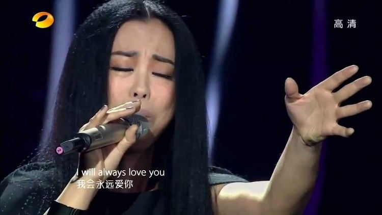 Huang Qishan I Am A Singer Huang Qishan I Will Always Love You YouTube