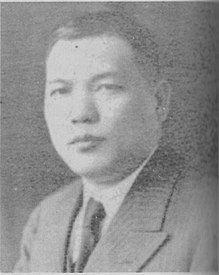 Huang Shaohong httpsuploadwikimediaorgwikipediacommonsthu