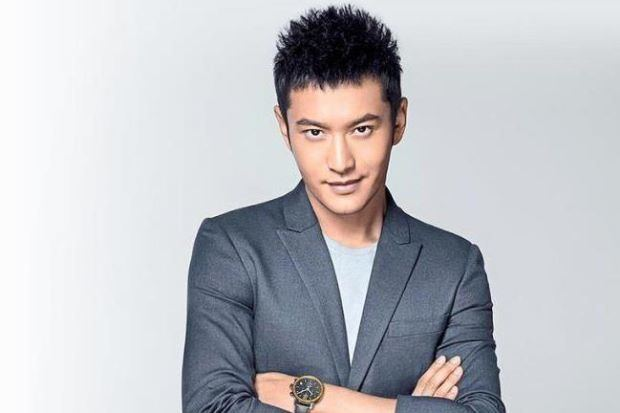 Huang Xiaoming Chinese actor Huang Xiaoming on what powers him People