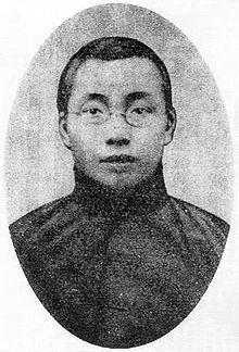 Huang Yuanyong httpsuploadwikimediaorgwikipediacommonsthu