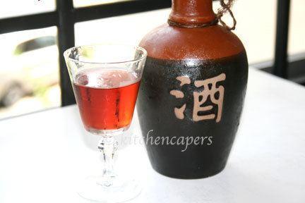 Huangjiu Taste of Time Once in a blue moon