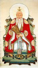 Huang–Lao