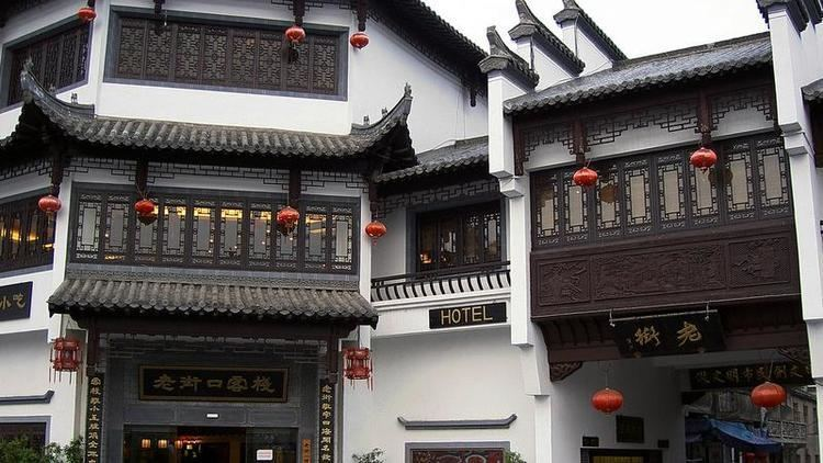 Huangshan in the past, History of Huangshan