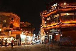 Huangshan City Huangshan City Wikipedia