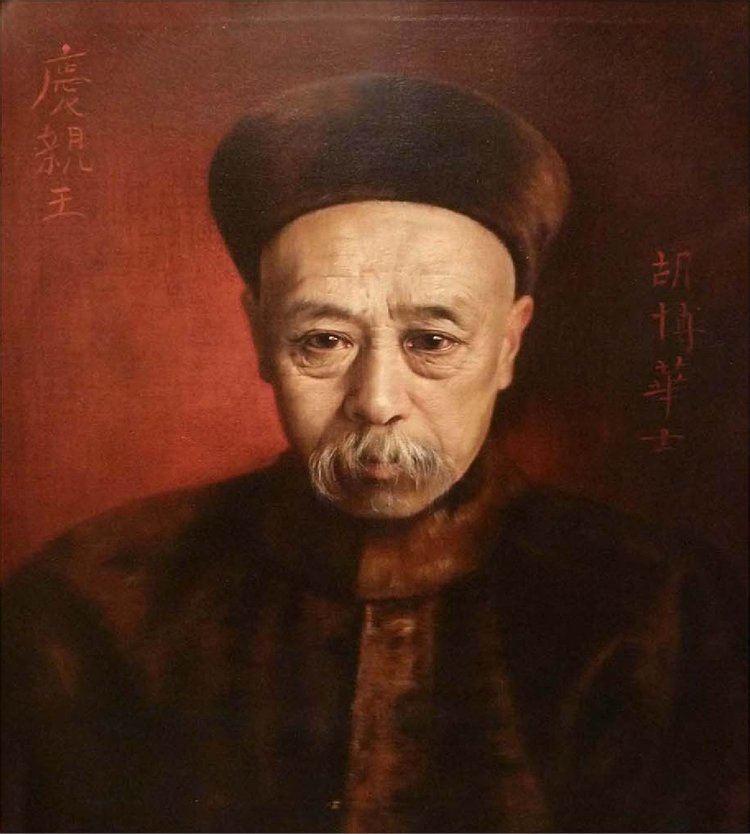 Hubert Vos FileHubert Vos39s painting of Yikuangjpg Wikimedia Commons