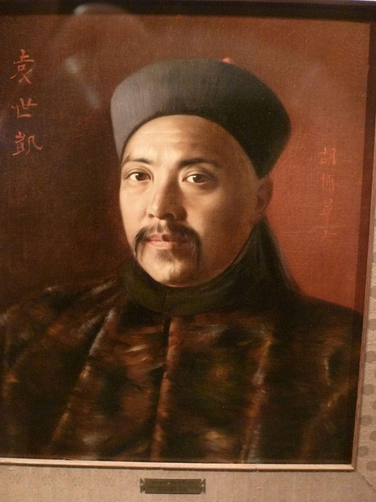 Hubert Vos Yuan Shi Kai by Hubert Vos Flickr Photo Sharing
