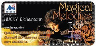 Hucky Eichelmann Concert Magical Melodies Thailand tour Hucky Eichelmann Hucky