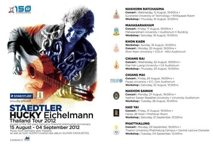 Hucky Eichelmann Hucky Eichelmann Thailand Tour 2012 Acoustic Guitar