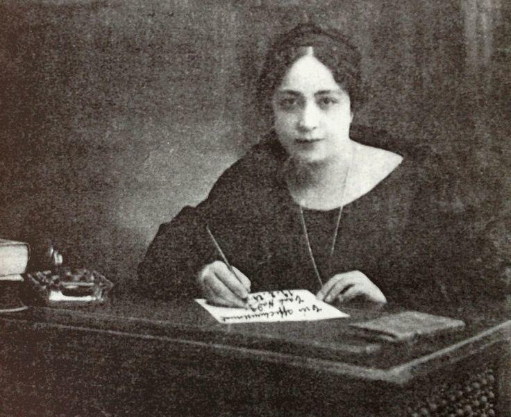 Huda Sha'arawi HISTORY Huda Shaarawi NeoGriot