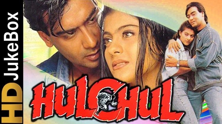 Hulchul 1995 Full Video Songs Jukebox Vinod Khanna Ajay Devgan