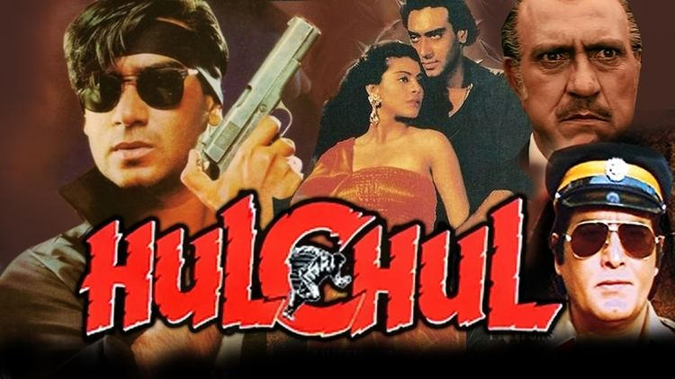 Hulchul 1995 Full Hindi Movie Vinod Khanna Ajay Devgn Kajol