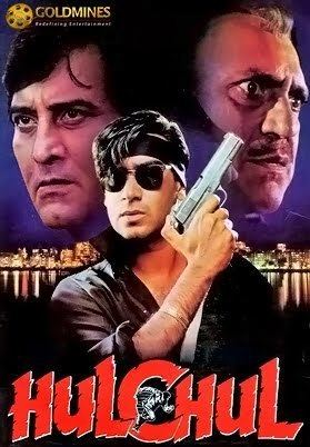 Hulchul 1995 Hindi Movie Watch Online Filmlinks4uis