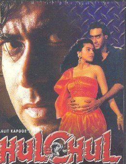 Hulchul 1995 film Wikipedia
