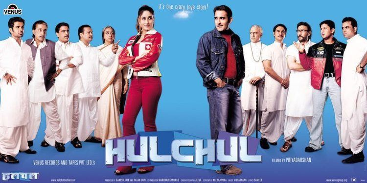 Hulchul 2004 Full Hindi Movie Watch Online DVD HD Print Download