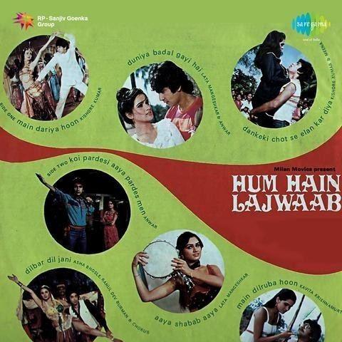 Hum Hain Lajawab Songs Download Hum Hain Lajawab MP3 Songs Online