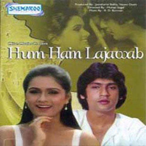Download Hum Hain Lajawab 1984 Movie HD Official Poster 1