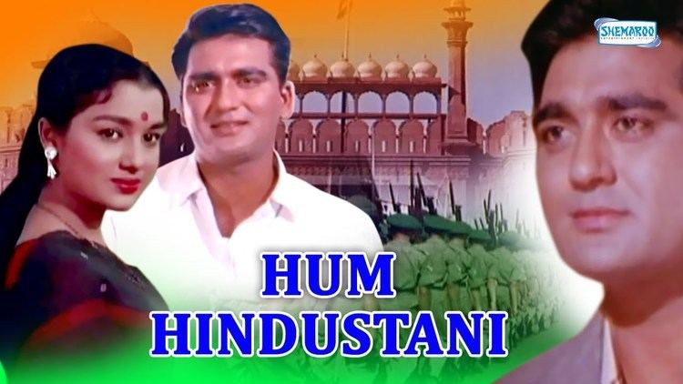 Chhodo Kal Ki Batein Hum Hindustani Hindi Patriotic Song Lyrics