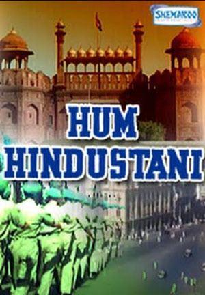 Chhodo Kal Ki Batein Kal Ki Baat Purani Lyrics Hum Hindustani
