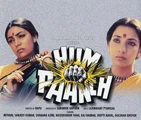 Hum Panch Indian Cinema