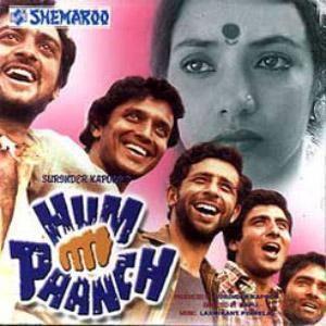 Buy HUM PAANCH DVD online