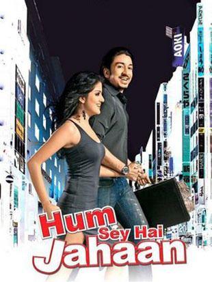 Hamse Hai Yeh Jahaan Lyrics Humsey Hai Jahaan 2008