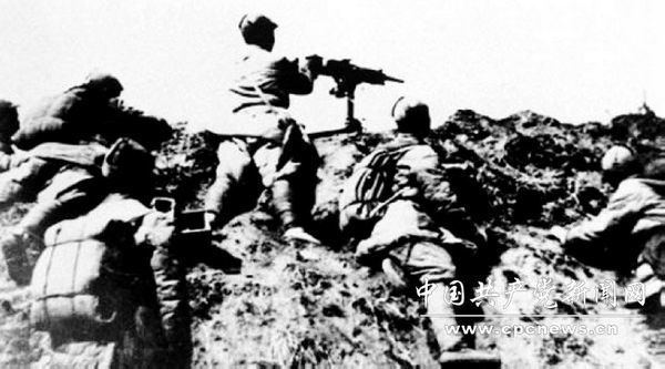 Hundred Regiments Offensive CPC history in pictures 4 The War of Resistance against Japanese