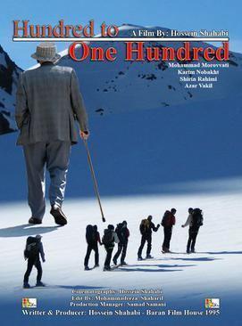 Hundred to One Hundred movie poster