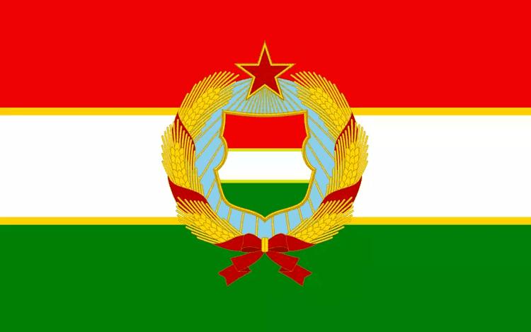 Hungarian People's Republic Hungarian People39s Republic vexillology