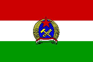 Hungarian People's Republic Hungary Historical Flags 19461989