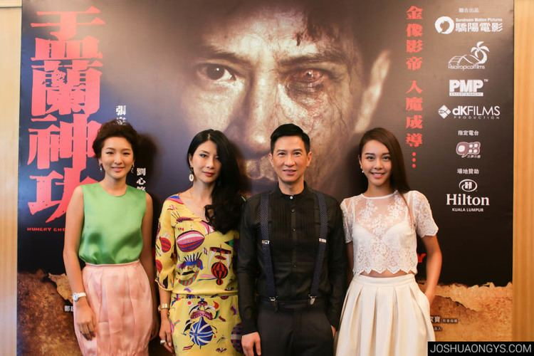 Hungry Ghost Ritual Press Conference Hungry Ghost Ritual Movie in Kuala