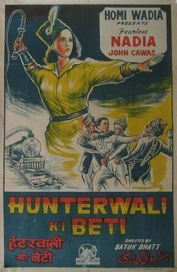 Hunterwali Ki Beti movie poster