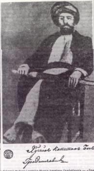 Husein Gradascevic