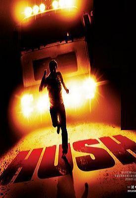 Hush (2008 film) Watch Hush 2008 Movie Online Free Iwannawatchis