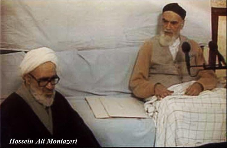 Hussein Ali Montazeri - Alchet...
