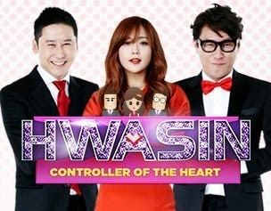 Hwasin: Controller of the Heart - Alchetron, the free social