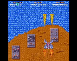 Hybris (video game) Hybris ROM lt Amiga ROMs Emuparadise