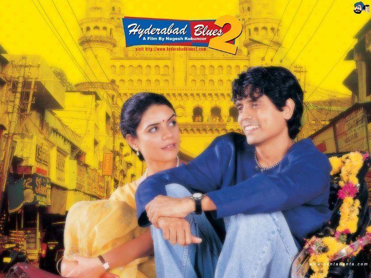 Hyderabad Blues Hyderabad Blues Movie Wallpaper 3