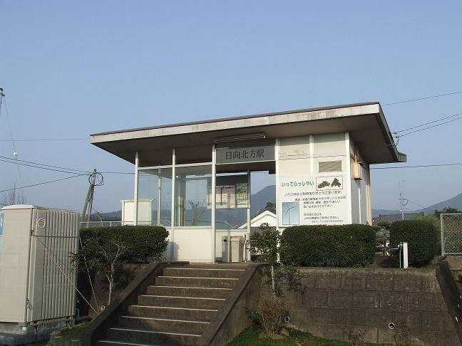 Hyūga-Kitakata Station
