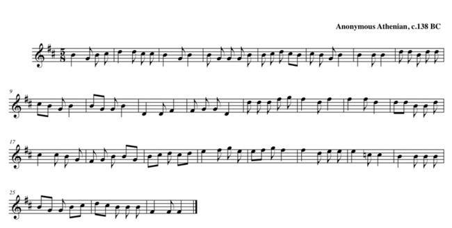 Hymn Delphic Hymns Wikipedia