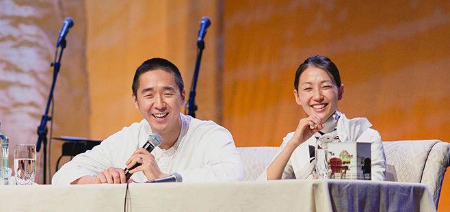 Hyung Jin Moon God ALIVE Rev Sun Myung Moon and Hak Ja Han Messiah