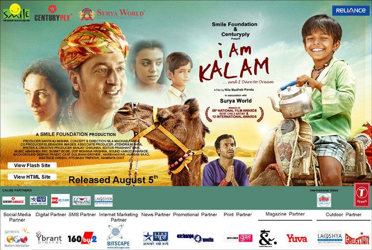 Welcome to I am Kalam