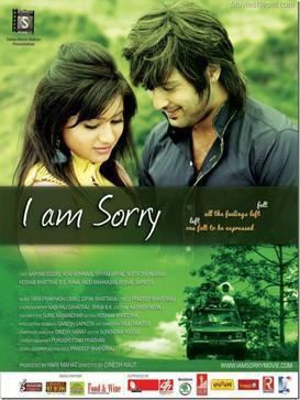 I Am Sorry movie poster