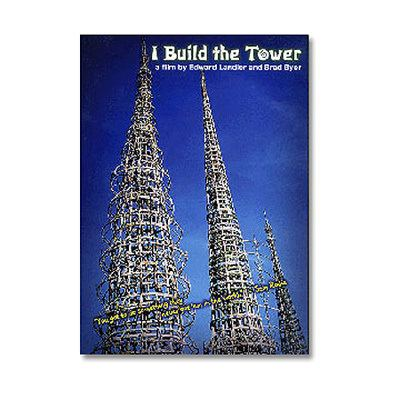I Build the Tower soapplantcomimagesproductsdisplay41105ibuil