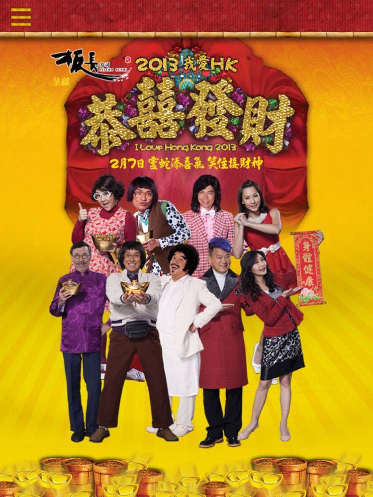 I Love Hong Kong 2013 Buy Hotel Deluxe DVD Hong Kong Movie 2013 AU1795
