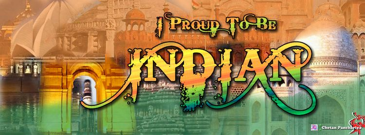 I Am Proud To Be An Indian Wallpapers