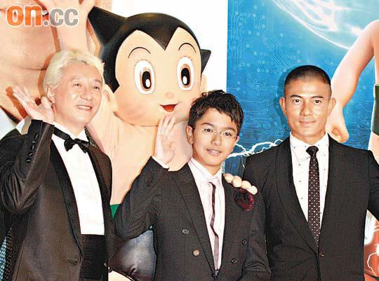 Ian Gouw HKSAR Film No Top 10 Box Office 20091006 AARON KWOK