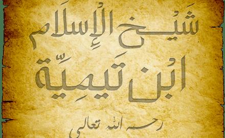 Ibn Taymiyyah Ibn Taymiyyah Quotes QuotesGram