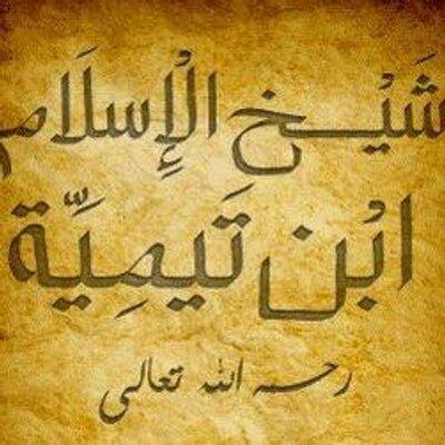 Ibn Taymiyyah Ibn Taymiyyah ShIbnTaymiyyah Twitter